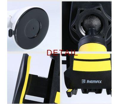 Автодержатель holder Remax RM-C04 белый-серый 371546