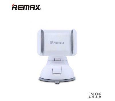 Автомобильный держатель REMAX Car Holder RM-C06 бело / серый