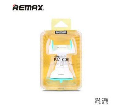 Автомобильный держатель REMAX Car Holder RM-C06 бело / серый 371553