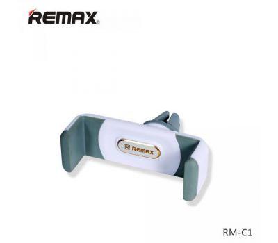Держатель автомобильный Remax RM-C01 бело / серый 371525