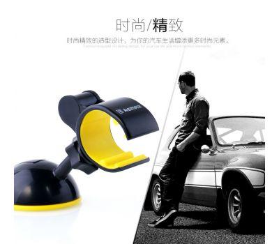 Держатель автомобильный Remax RM-C02 черно / желтый