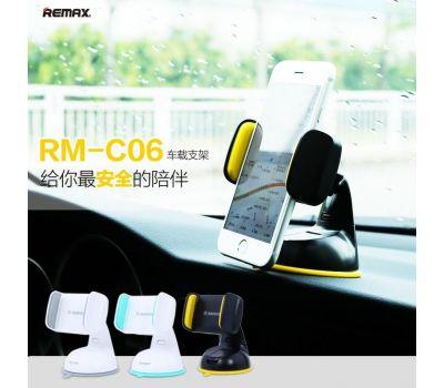 Автодержатель holder для смартфона Remax RM-C06 черно-желтый 371556