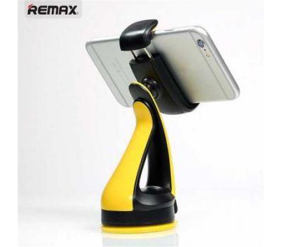 Автомобильный держатель REMAX Car Holder RM-C15 бело / серый 371592