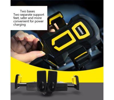 Автодержатель holder REMAX Car RM-C14 черно-серый 371589