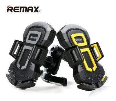 Автодержатель holder REMAX Car RM-C14 черно-серый