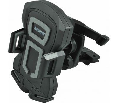 Автодержатель holder REMAX Car RM-C14 черно-серый 371582