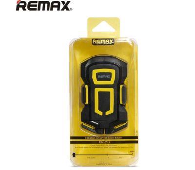 Автодержатель holder REMAX Car RM-C14 черно-серый 371584