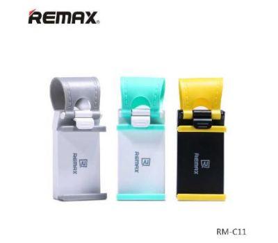 Автодержатель holder Remax Car Holder RM-C11 на руль бело - серый 440262