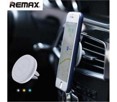Автомобильный держатель REMAX Car Holder RM-C10 бело / серый 448110