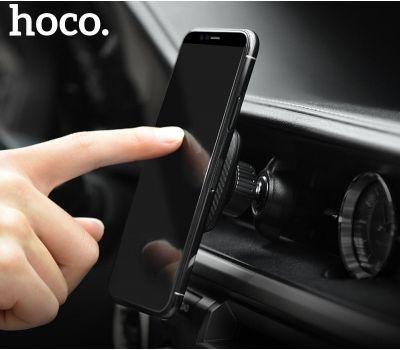 Автодержатель holder магнитный универсальный Hoco CA23 в воздуховод черный 95890