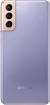 Чехлы для Samsung Galaxy S21+