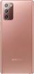 Чехлы для Samsung Galaxy Note 20 (N980)