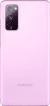 Чехлы для Samsung Galaxy S20 FE (G780)