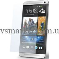 Rootacase HTC ONE 801e Diamond